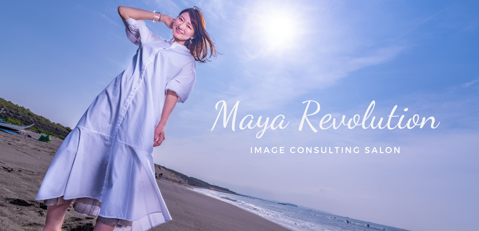 maya_revolution